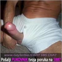 https://dating.rs/slike/469/thumb-200x200-01.jpg